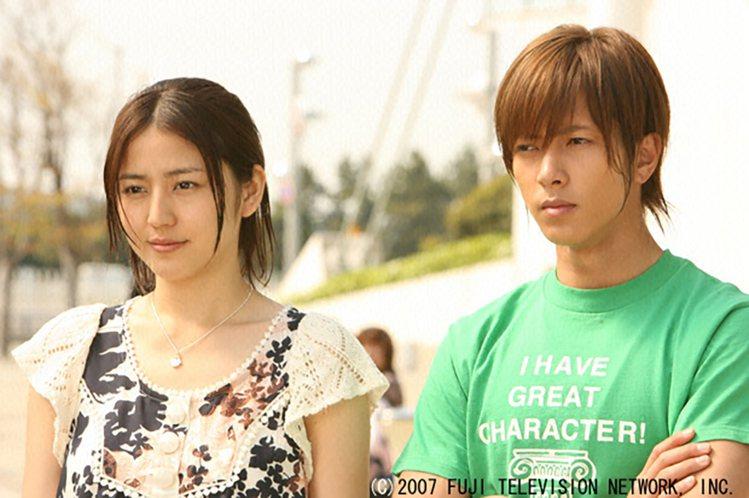 長澤雅美(左)、山下智久當年演出的日劇「求婚大作戰」。圖/八大電視提供