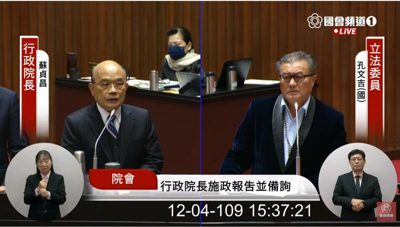 國民黨立委孔文吉(右)質詢行政院長蘇貞昌(左)。圖/翻攝自國會頻道