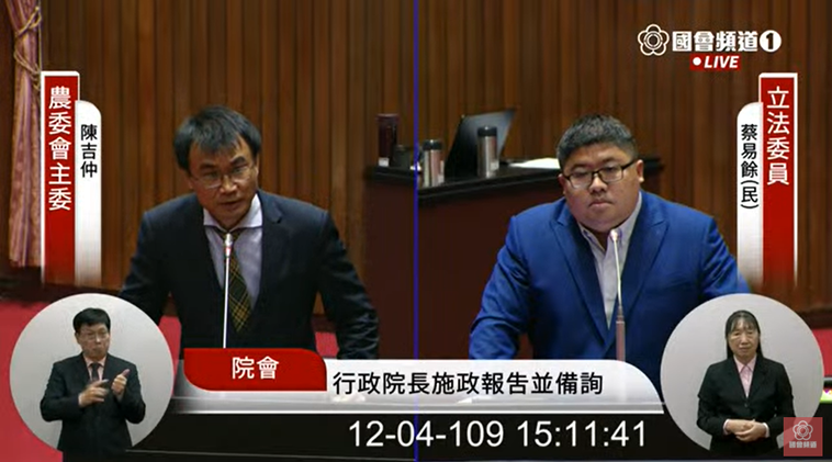 進口豬不標萊劑,陳吉仲表示,因動物用藥的品項都要標示會標示不完。圖/擷取自國會頻...