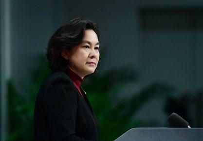 大陸外交部發言人華春瑩。圖/取自大陸外交部網站