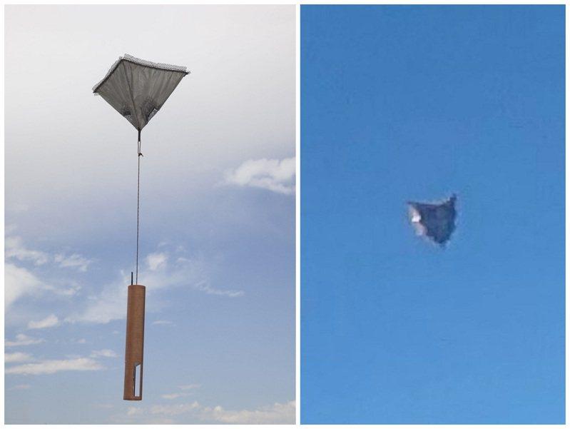 美國2018年一架F-18戰機在大西洋上空遇到「不明空中現象」(右),雖與GPS大氣偵測探空儀有些相似,但明顯缺乏GPS接收器。畫面翻攝:The Debrief