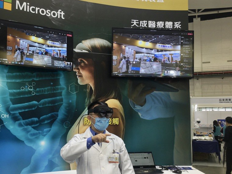 天成醫療體系看中MR在後疫情時代的應用前景,與微軟(Microsoft)合作引進...