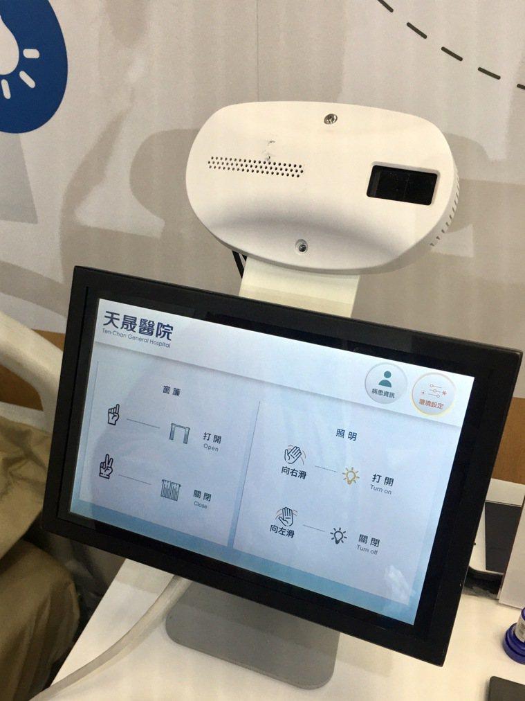 天晟醫院將打造智慧病房,特別設有手勢操作的自動化感應功能。只要病人或護理師在偵測...