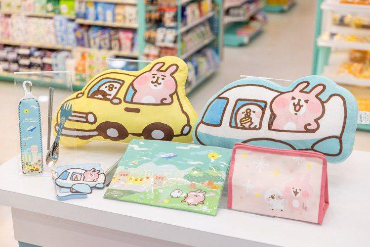 7-ELEVEN「卡娜赫拉的小動物聯名3號店」同步推出各式獨家周邊商品,12月1...