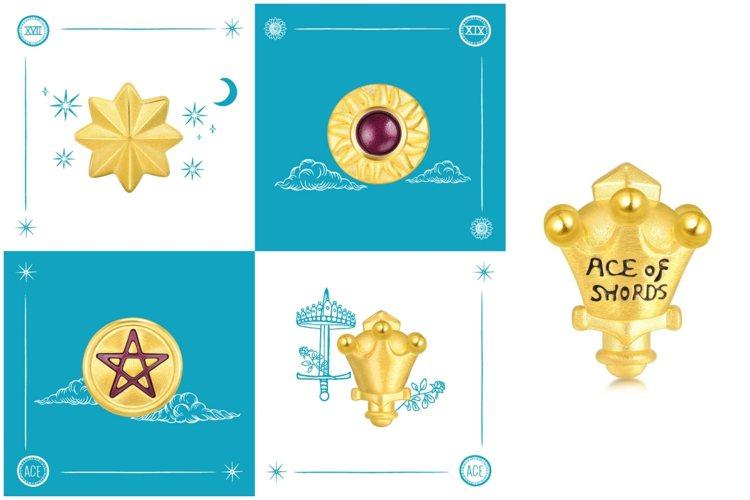 點睛品Charme系列推出以塔羅牌為靈感的「星運神話系列」新作。圖/點睛品提供