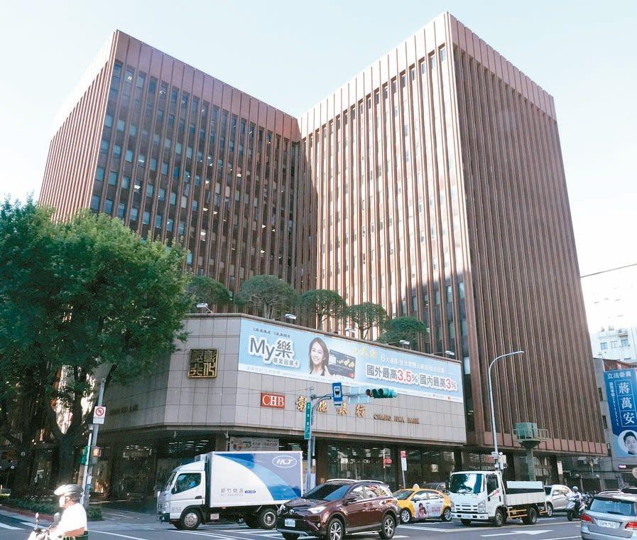 彰化銀行。(本報系資料庫)