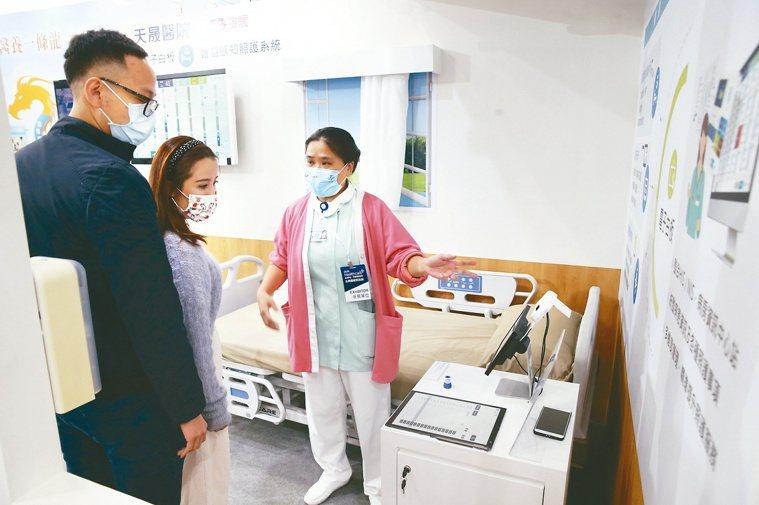 天成集團打造VIP病房為智慧病房。記者曾吉松/攝影