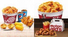 肯德基2大神優惠+麥當勞買1送1必收!高CP值套餐、9塊炸雞快閃特價 吃雞時間到