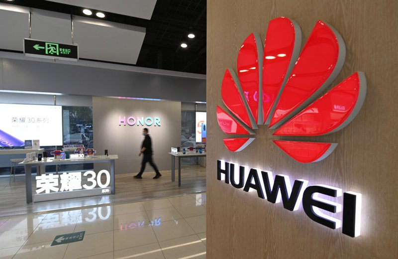 華裔客座教授毛波因涉嫌為華為竊取美國科技資訊遭起訴。 中新社