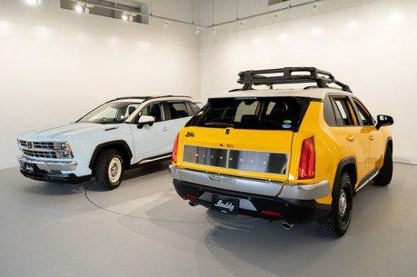 以RAV4為架構,光岡自動車推出全新Buddy車款 四天內賣光兩年產量!