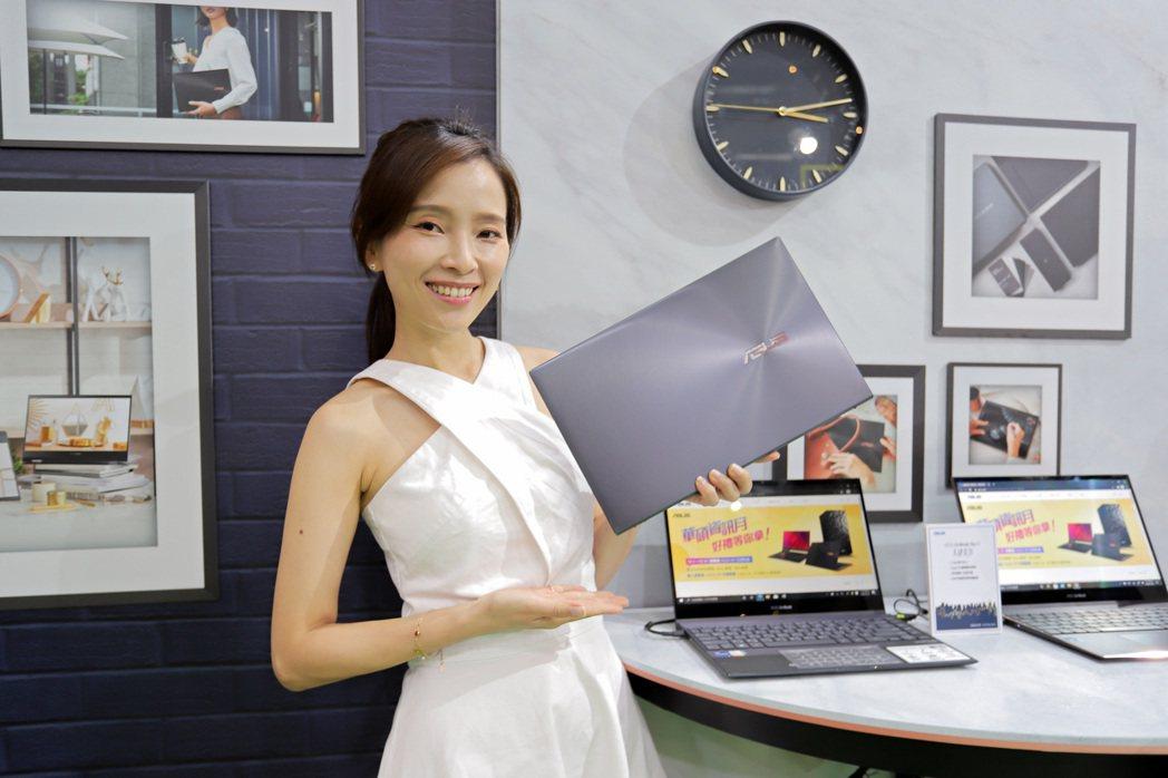 ASUS ZenBook (UX425)最高21小時電池續航力,另具快充技術,只...