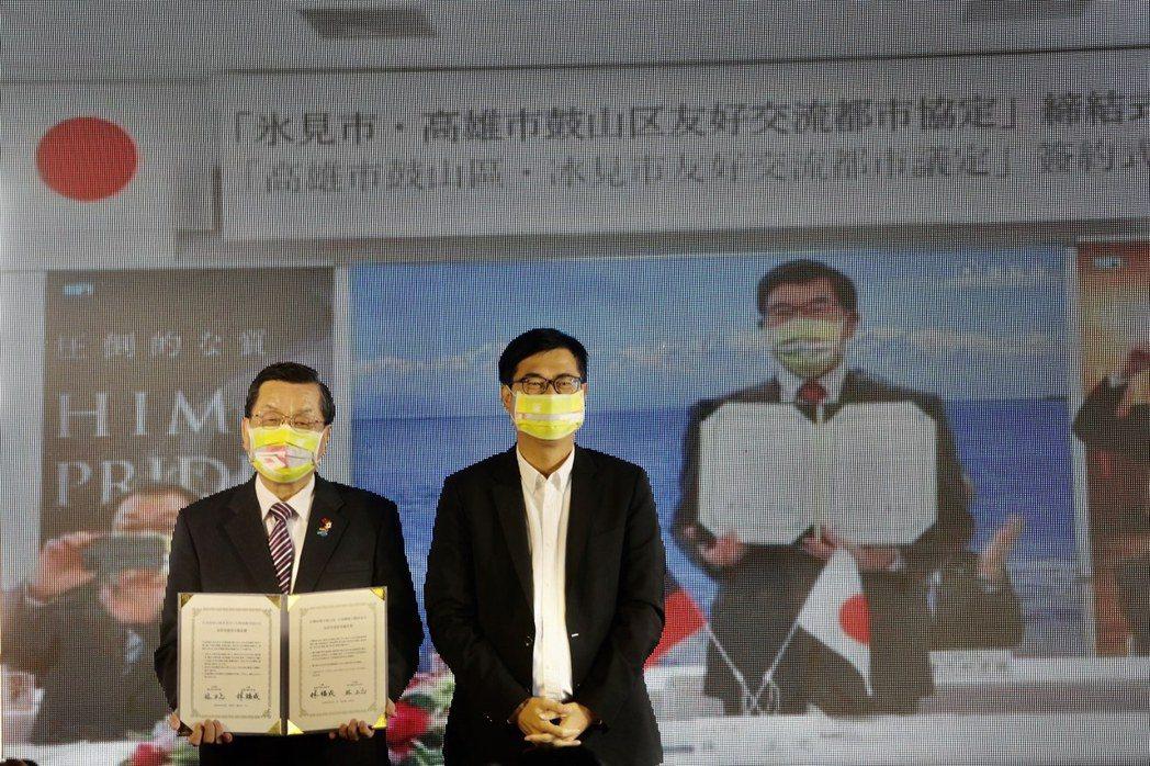 (左起)鼓山區林福成區長、高雄市陳其邁市長、冰見市林正之市長合影。史博館/提供。