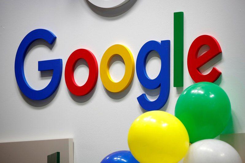 美國科技業巨擘谷歌(Google)。路透