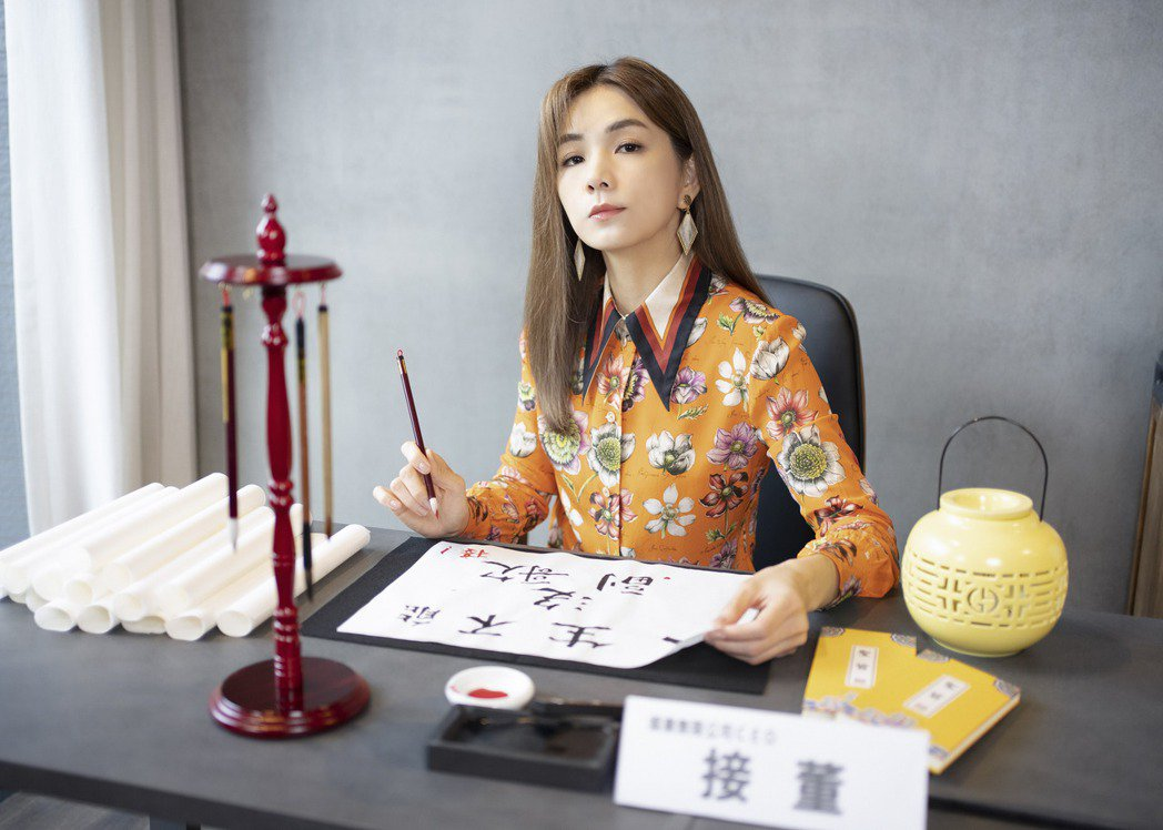 Ella(陳嘉樺)啟動「娛樂無限公司:A咖養成記」影像計畫。圖/勁樺娛樂提供