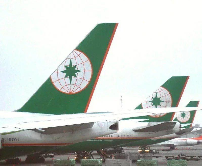 長榮航空11月14日一架舊金山返台航班,發生空中驚魂。本報資料照片