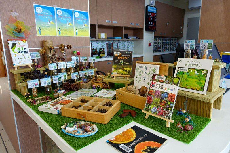 台中市立圖書館12月推出「書福有藝思一館一展」,大安分館「植物種子Book思議」以實體種子及圖示讓民眾認識植物的起源。圖/台中市圖提供