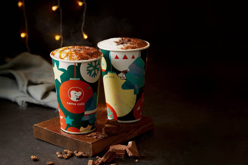 憑中國信託ATM列印酷碰券優惠,可享「榛果摩卡咖啡」或「摩卡咖啡」大杯第二杯半價優惠。圖/cama café提供