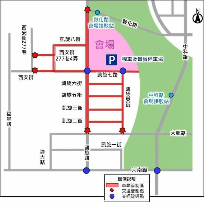 台中中央公園明天開幕,下午1點至6點在會場周邊道路實施交通管制,管制路段限制雙向封閉、只出不進,紅色路段是管制區域。圖/台中市警局提供
