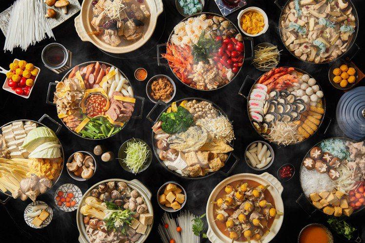 國泰萬怡推出「十鍋宴」,十數種亞洲風味鍋物吃到飽。圖/國泰萬怡提供