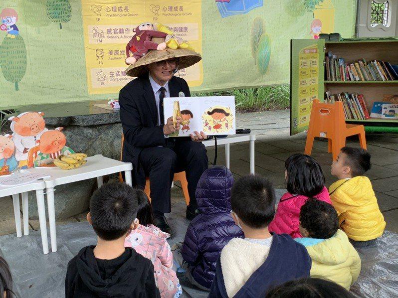 教育部次長林騰蛟化身神祕嘉賓,在歡樂故事村為小朋友說演《子兒吐吐》、《香蕉的秘密》兩個精彩的故事,現場歡笑聲不斷。記者趙宥寧/攝影
