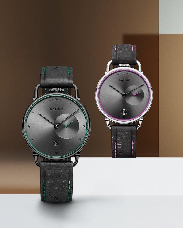 Baume et Mercier承諾:每售出一只BAUME奔系列腕表,收益的2%...