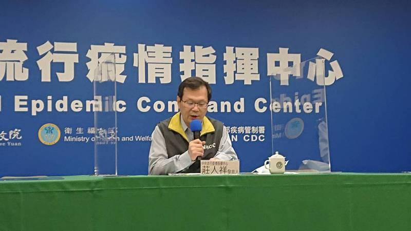 中央流行疫情指揮中心發言人莊人祥表示,新增3例新冠肺炎境外移入個案。記者陳婕翎/攝影