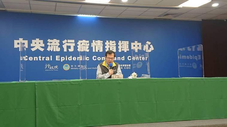 中央流行疫情指揮中心發言人莊人祥表示,非常遺憾,目前病例資料都收集完成後,會交由...
