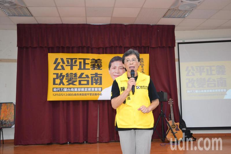 時代力量台南黨部今天舉辦「公平正義改變台南-時代力量台南黨部募款感恩餐會」,黨主席陳椒華表示,未來會提名更多議員人選。記者鄭惠仁/攝影
