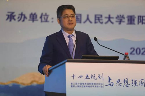 大陸外交部副部長樂玉成。圖/取自大陸外交部網站