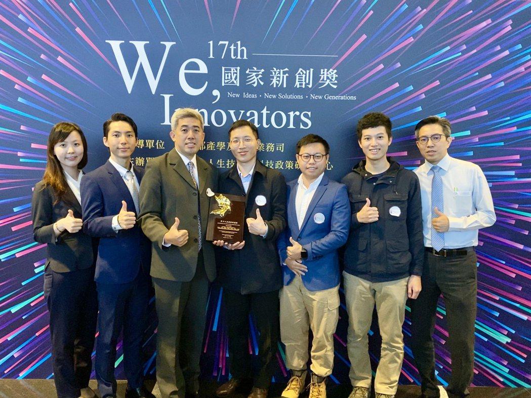 中科輔導新創團隊有成,神經元科技掄元國家新創獎。神經元科技提供