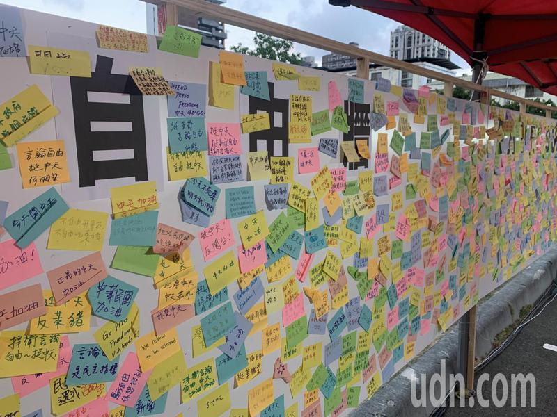 現場設立言論自由牆,支持者用便利貼,貼滿了對於蔡英文政府的不滿。記者巫鴻瑋/攝影