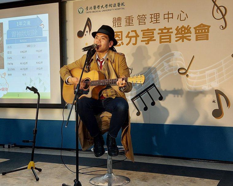 台北醫學大學附設醫院體重管理中心舉辦感恩分享音樂會,謝任鎧成功減重63公斤,加上...