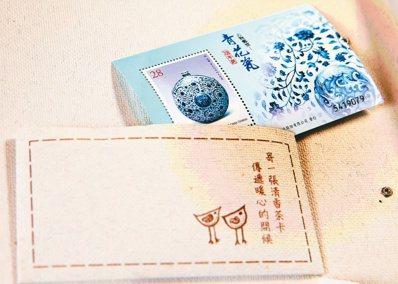 花果茶包禮盒內有放置特色郵票的地方。記者陳正興/攝影