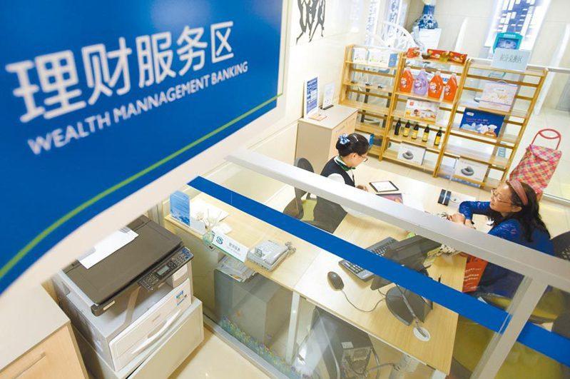 截至2019年底,大陸廣義影子銀行規模為人民幣84.8兆元。 (中新社)