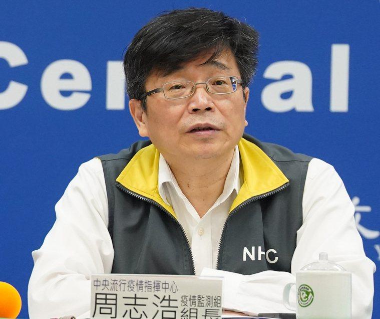 疫情監測組組長周志浩(圖)表示,這是不良事件的通報,徵詢過專家認為心肌炎是比較與...