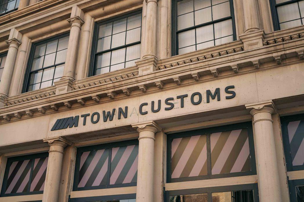 BMW M Town。 圖/BMW提供