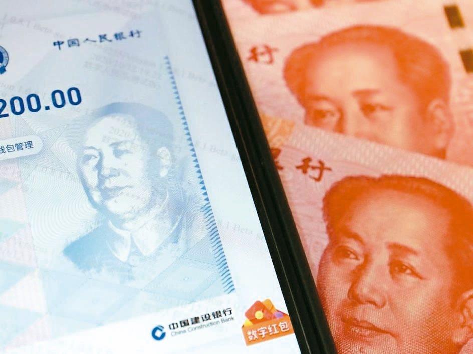 蘇州將於雙12發放數位人民幣紅包。 路透