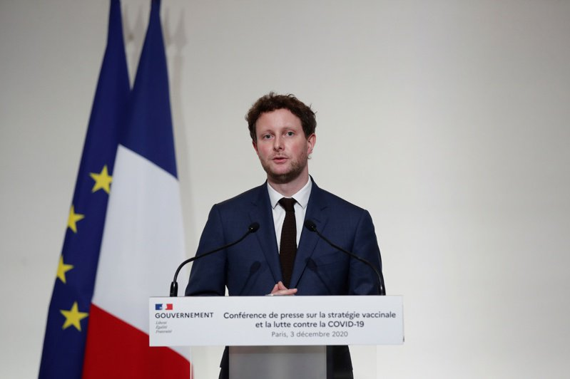 法国欧洲事务国务秘书波恩。 欧新社(photo:UDN)
