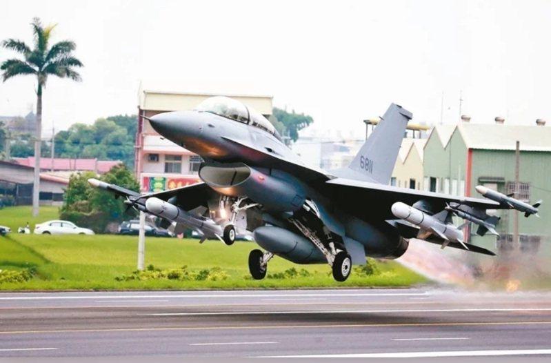 F-16V戰機。圖/本報資料照
