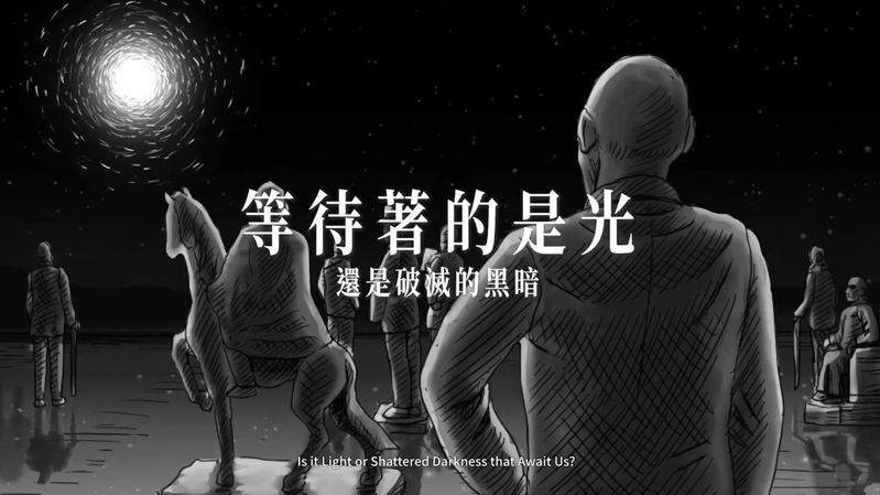 光計畫是日本軍官以傭兵方式,受雇於台北國民黨當局後,協助研擬出來的軍事反攻大陸的作戰計畫。圖/擷自《光計畫》預告片