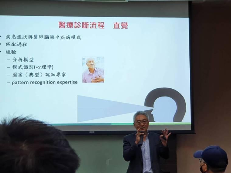 唐高駿表示,AI雖然在醫學判斷上已可做到輔助醫師正確、迅速的診斷,但情緒、病患偏...