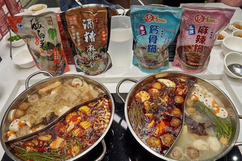 因應冬季吃鍋旺季,家樂福推出多款特選鍋物,其中近期銷售亮眼的團購名物「鍋HOME」推出6款鍋底供選擇。圖/家樂福提供