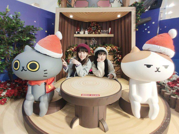 新北中和店「反應過激的貓」森林耶誕貓村。圖/環球購物中心提供