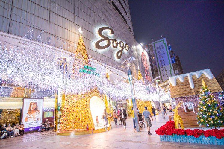 SOGO忠孝館耶誕裝置。圖/SOGO提供