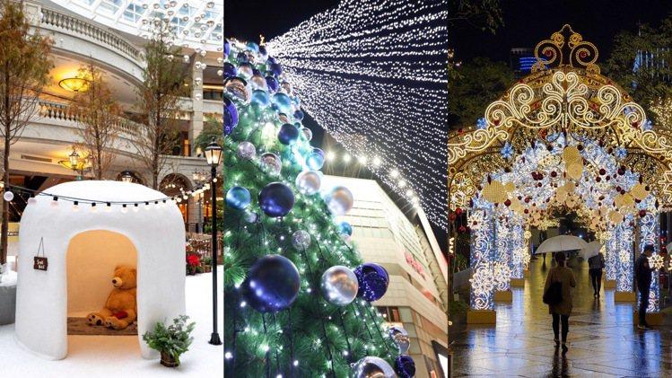 全台百貨商場耶誕裝置璀璨登場。圖/業者提供、記者吳致碩攝影