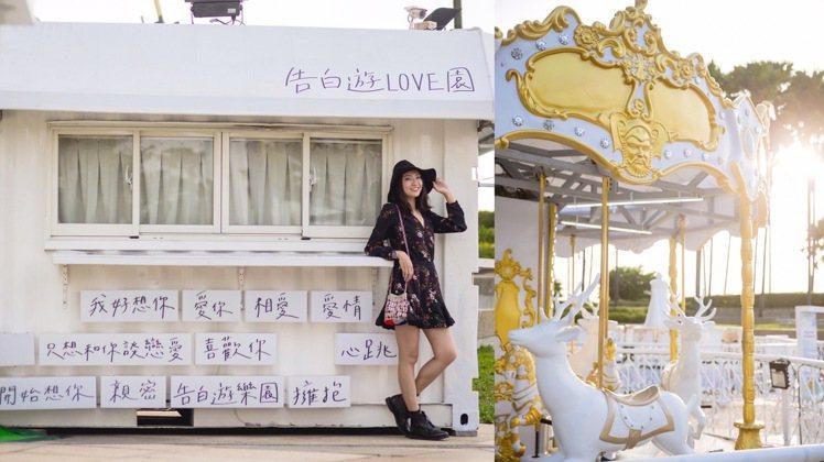 夢時代耶誕以白、金兩大主色系打造夢幻「告白遊LOVE園」。圖/夢時代提供