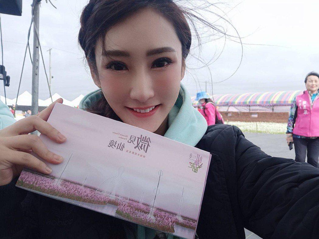 徐瑋婷拍攝桃園仙草花節活動。圖/延康國際提供