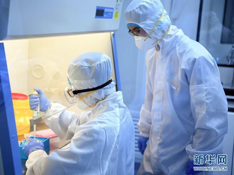 天津女童7次病毒核酸檢測結果均呈陰性,直至血清抗體檢查結果出爐才確診。圖/新華網