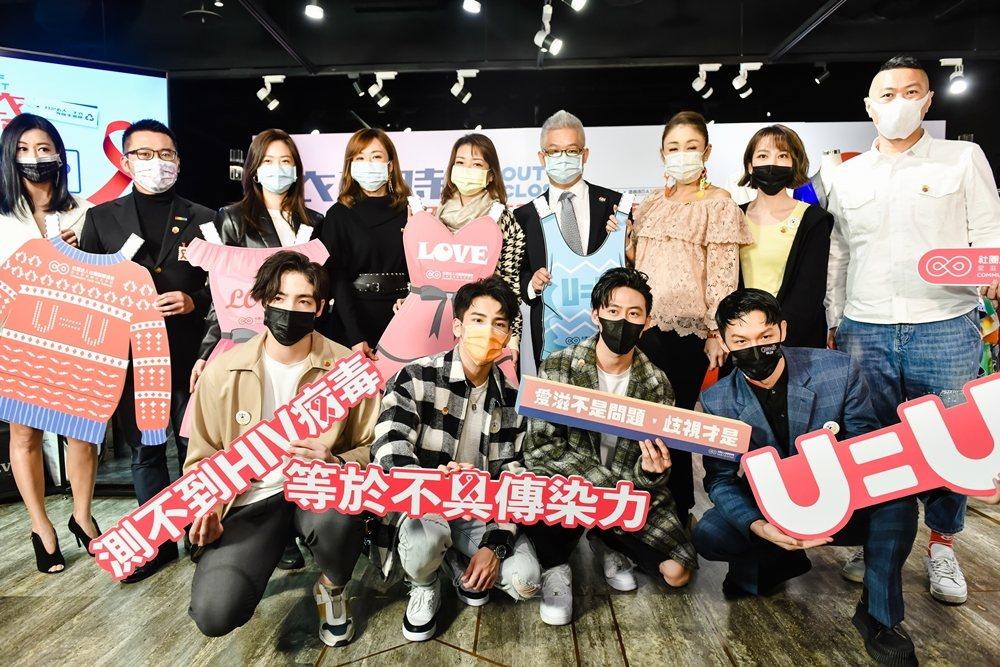 圖/台灣露德協會