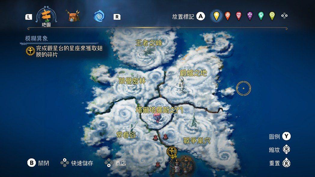 《芬尼克斯傳說》在冒險剛開始之時,尚未探索過的大地圖
